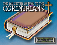 The First Letter of Paul to the Corinthians