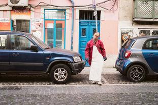 Drucksachen_Lissabon-21.jpg
