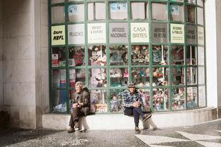 Drucksachen_Lissabon-20.jpg