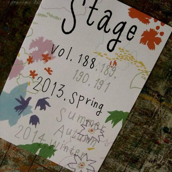 社内報「Stage」