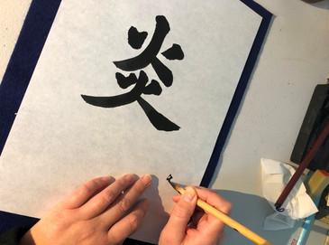Yukioto Shodo