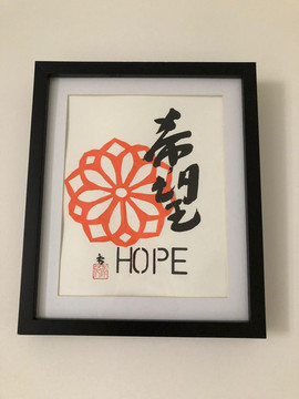 Hope with flower