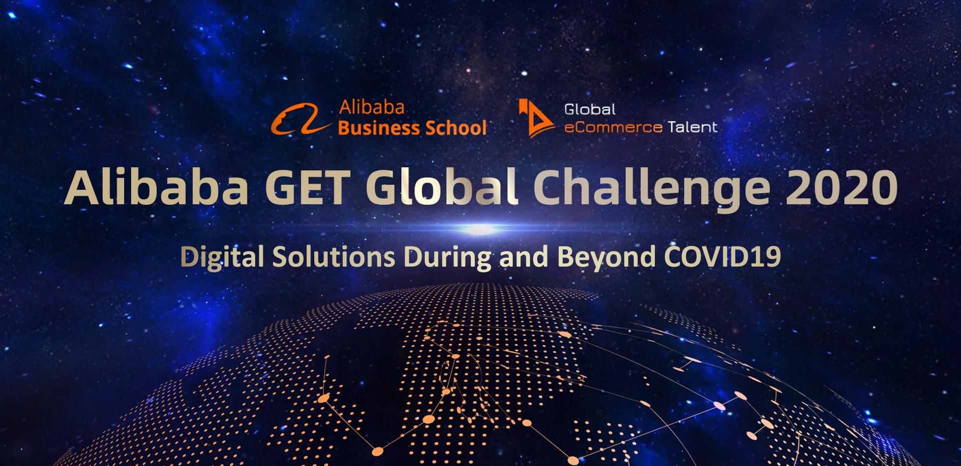 Alibaba 2020 GET Global Challenge Result