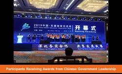 receiving awards