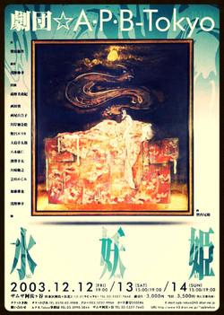 suiyouki.JPG 2014-3-1-17:10:17 2014-3-1-17:15:12