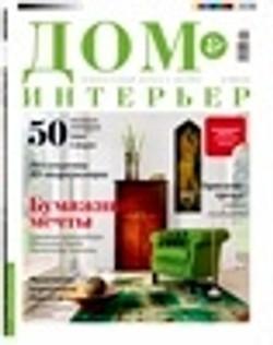 b106_home&interiors_cove