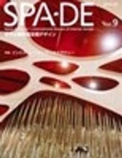 b08_spade