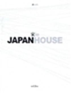 b108_japanhouse_top