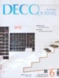 b97_Deco_journal