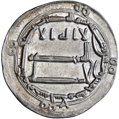 Abbasid, Al-Mahdi, dirham, Madinat Al-Salam, AH 165
