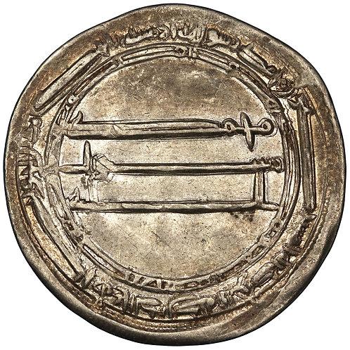Abbasid, Harun Al-Rashid, dirham, Madinat Al-Salam, AH 175
