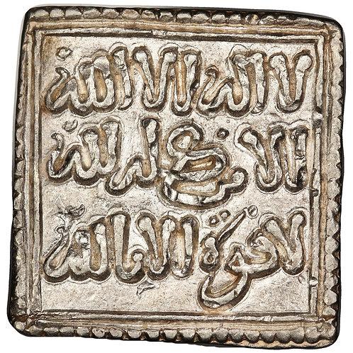 Almohad, dirham, AH 558-668, museum-grade