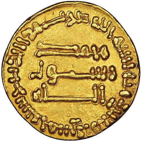 Abbasid, Al-Mansur, dinar, AH 145