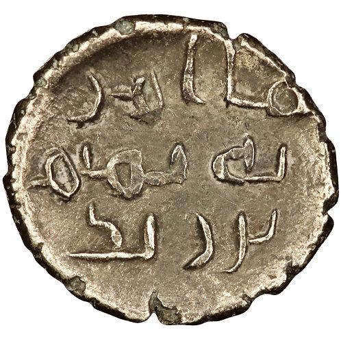Umayyad, Tamim Ibn Zayd, qandhari dirham, Al-Sind, AH 108-112