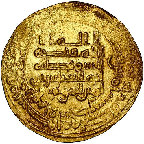 Abbasid, Al-Muqtadir Billah, dinar, Filastin, AH 305