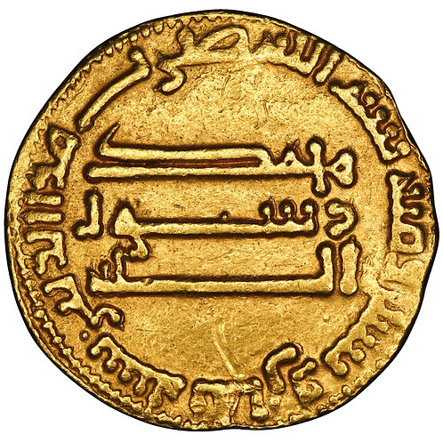 Abbasid, Al-Mahdi, dinar, AH 168