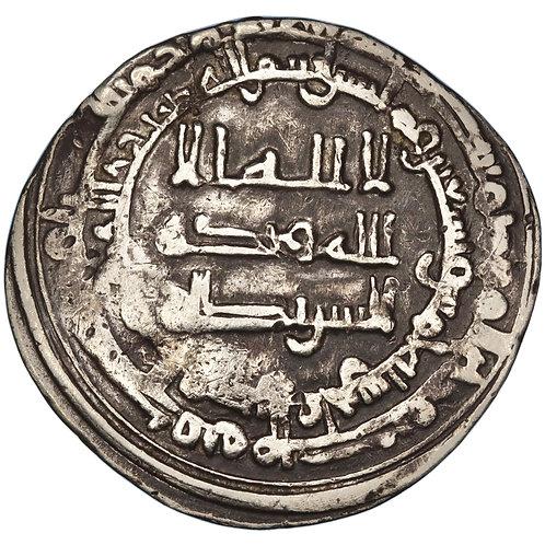 Abbasid, Al-Muktafi Billah, dirham, Al-Qasr Al-Fakhir, AH 295