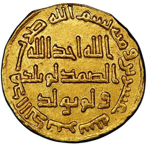 Umayyad, Hisham, dinar, AH 120