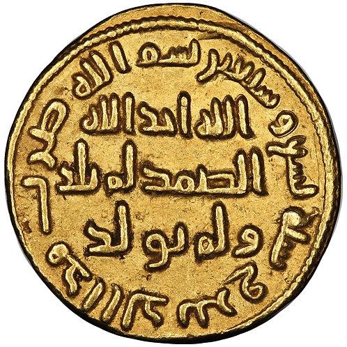 Umayyad, 'Abd Al-Malik, dinar, AH 79