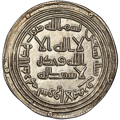 Umayyad, Al-Walid I, dirham, Suq Al-Ahwaz, AH 90
