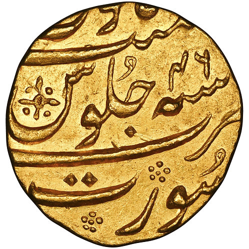 Mughal, Aurangzeb, mohur, Surat, AH 1113//46