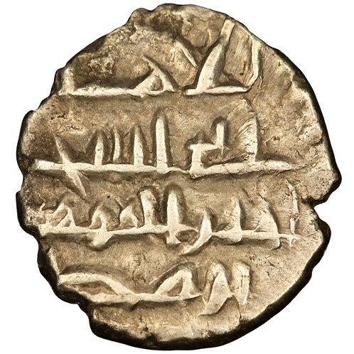 Abbasid, Musa Ibn Yahya, qandhari dirham, Al-Sind, AH 216-221
