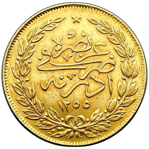 Ottoman, 'Abdul Mejid I, 100 kurush, Edirne, AH 1255//8