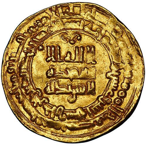 Samanid, Nasr II, dinar, Jurjan, AH 322