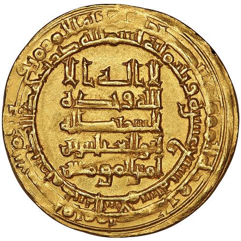 Abbasid, Al-Muqtadir Billah, dinar, Madinat Al-Salam, AH 317