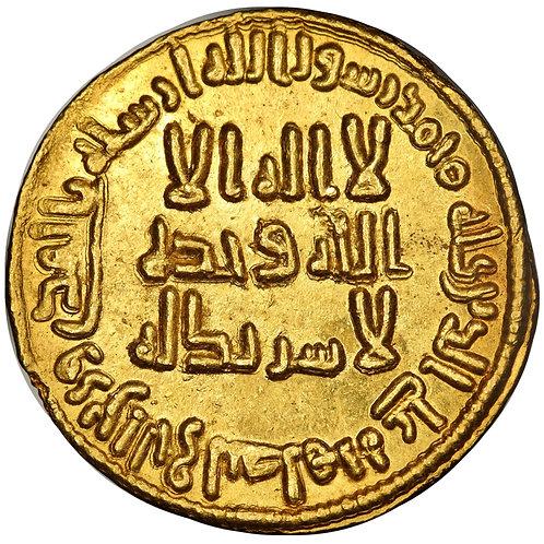 Umayyad, 'Abd Al-Malik, dinar, AH 86