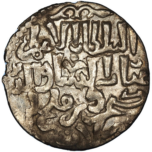Seljuq of Rum, Kaykhusraw III, dirham, Ma'dan Shahr, AH 670