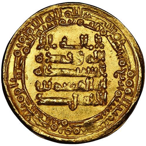 Ikhshidid, Abu Al-Qasim Unujur, dinar, Misr, AH 344