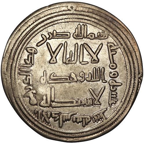 Umayyad, Hisham, dirham, Al-Andalus, AH 116