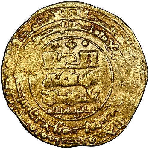 Ghaznavid, 'Abd Al-Rashid, dinar, Ghazna, AH 439