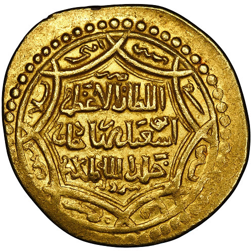 Ilkhanid, Abu Sa'id, heavy dinar, Sabzawar, AH 732