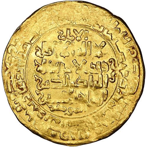 Abbasid, Al-Nasir Li-Din Allah, dinar, Madinat Al-Salam, AH 604
