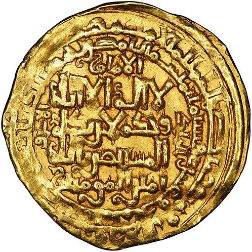 Zangid of Mosul, Nasir Al-Din Mahmud, dinar, Al-Mawsil, AH 626