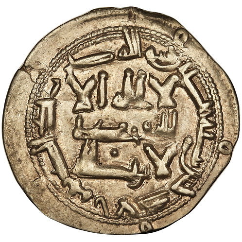 Umayyad, Al-Hakam I, dirham, Al-Andalus, AH 200