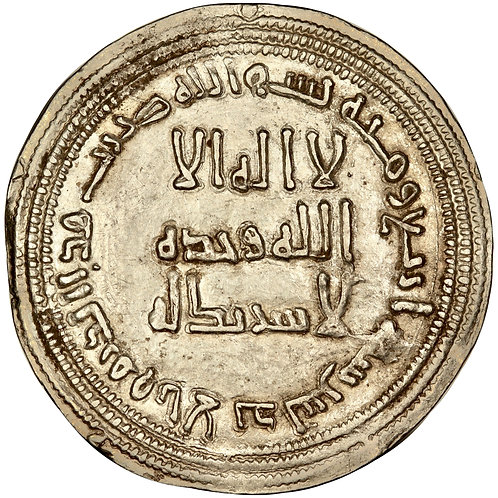 Umayyad, Yazid II, dirham, Al-Andalus, AH 104