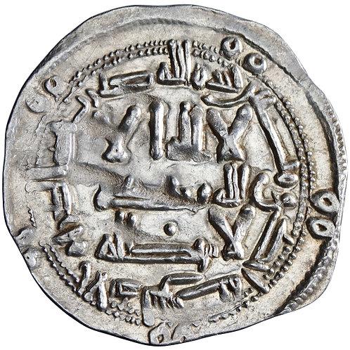 Umayyad, Al-Hakam I, dirham, Al-Andalus, AH 201