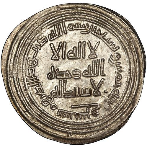 Umayyad, Al-Walid I, dirham, Sarakhs, AH 95