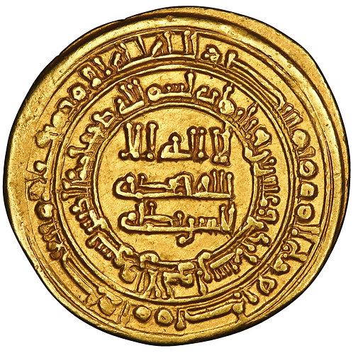 Abbasid, Al-Qahir Billah, dinar, Suq Al-Ahwaz, AH 321