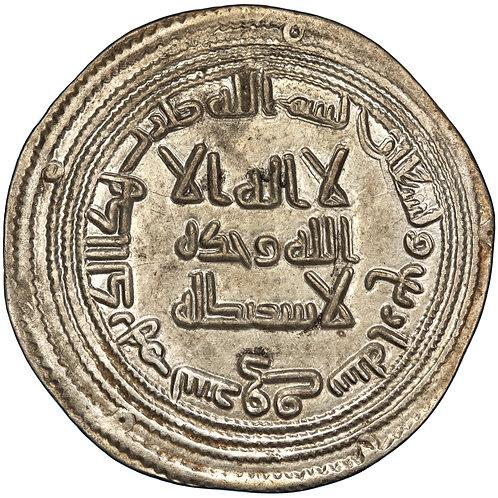 Umayyad, Al-Walid I, dirham, Surraq, AH 94