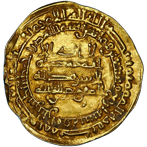 Abbasid, Al-Mu'tamid 'Ala Allah, dinar, Al-Rafiqa, AH 274