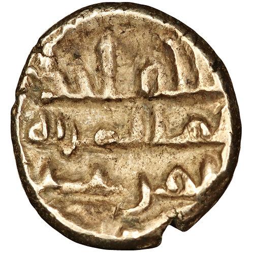 Abbasid, Imran Ibn Musa, qandhari dirham, Al-Sind, AH 220s