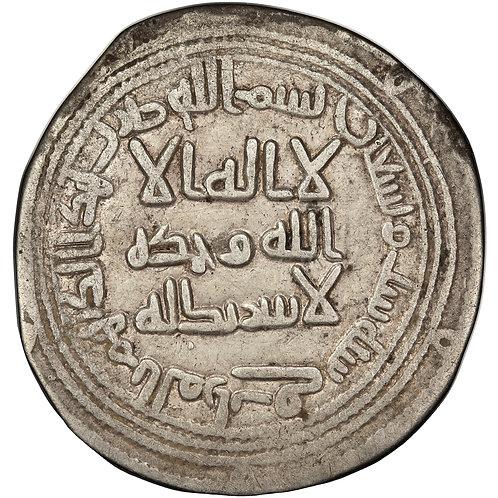Umayyad, Al-Walid I, dirham, Al-Furat, AH 96