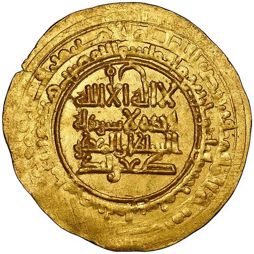 Kakwayhid, Faramurz, dinar, Isbahan, AH 435