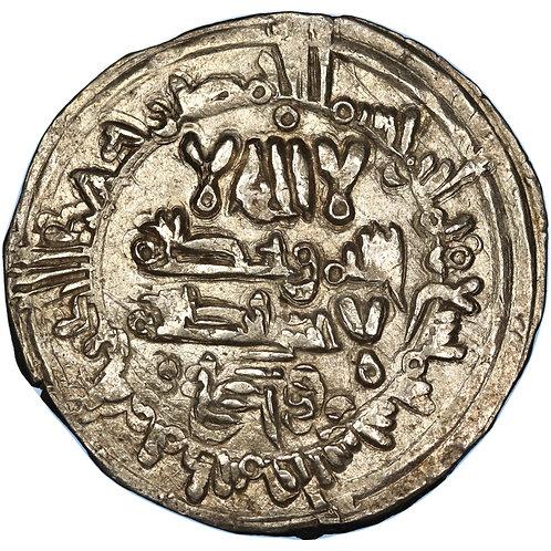 Umayyad, Hisham II, dirham, Fas, AH 389