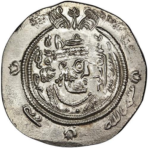 Arab Sasanian, 'Ubayd Allah Ibn Abi Bakra, Sijistan, AH 80