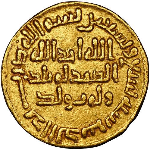 Umayyad, Sulayman, dinar, AH 99